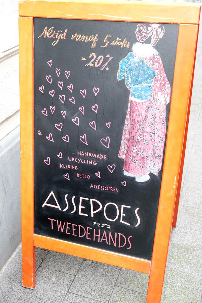 Stedentrip Hasselt, Belgie, hotspots, wandelingen, winkels, winkelen, tips, wandelen